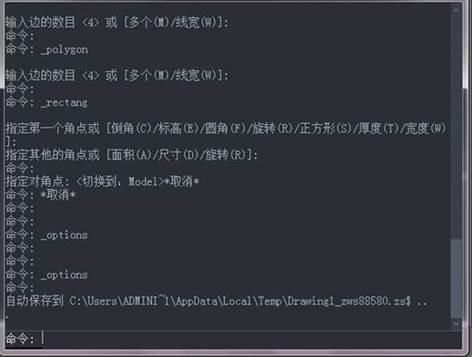 CAD命令行教程之CAD的命令行与状态栏