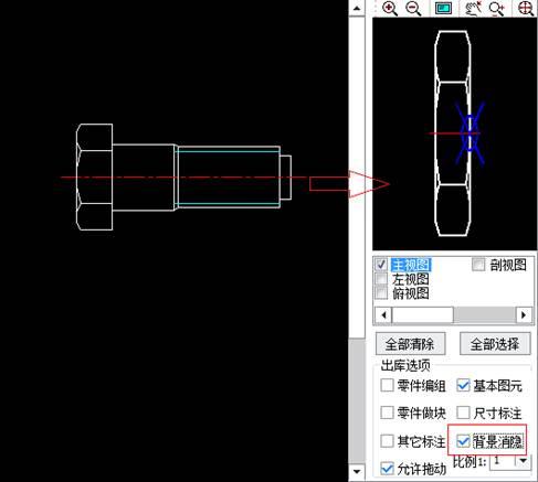 如何在CAD中绘制装配图