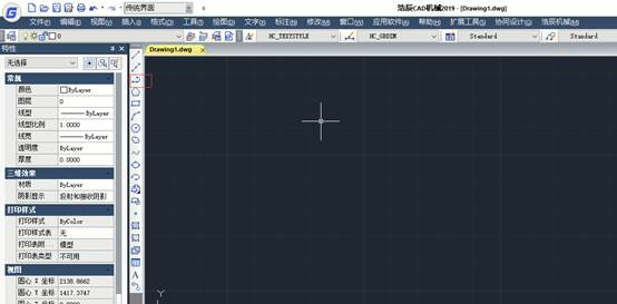 CAD多段线线宽的设置教程