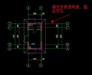 CAD底图做淡显处理的方法