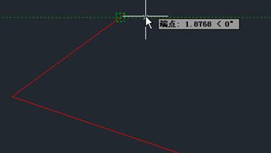 CAD对象追踪的使用