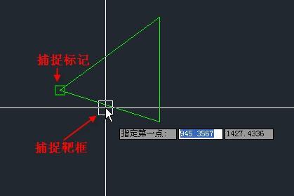 CAD对象捕捉快捷键介绍