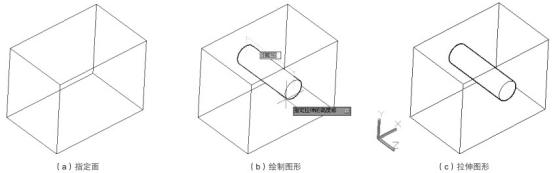 CAD动态UCS的使用方法