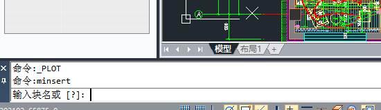 CAD创建块