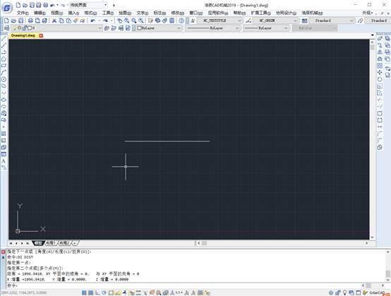 CAD测量斜线长度技巧