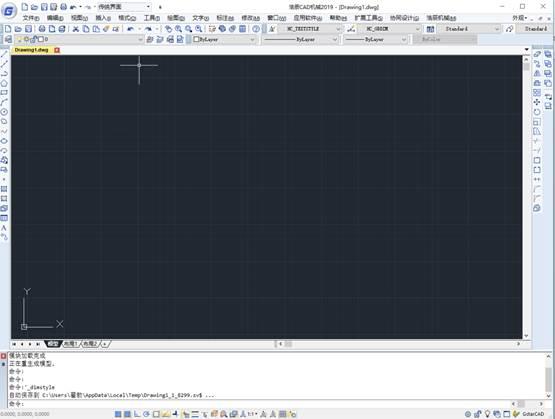 CAD工具栏拖动问题解答