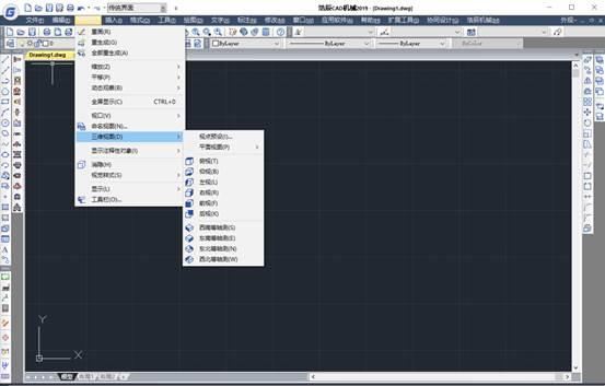 CAD画三维图教程实例