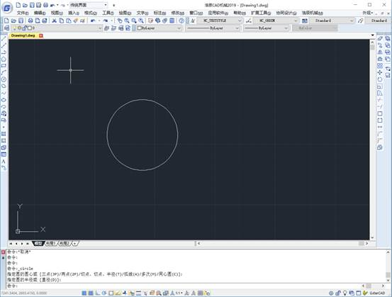 CAD极轴追踪角度怎样改变
