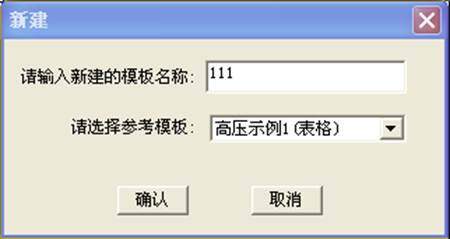 CAD软件中的编辑功能