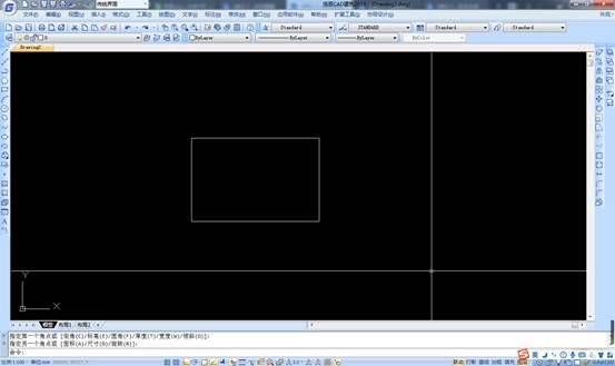 CAD中如何绘制矩形