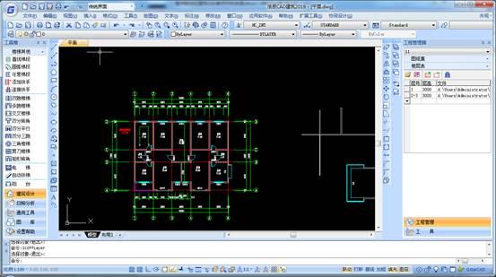 建筑CAD教学实践