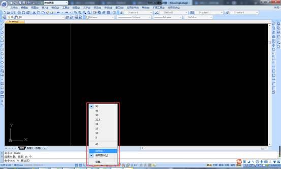 CAD软件的极轴追踪功能