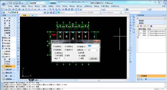 用浩辰CAD建筑画施工图的感触