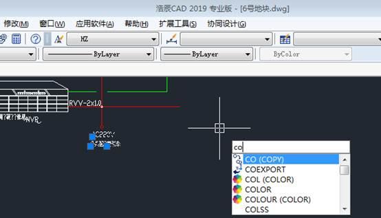 CAD复制快捷键命令怎么用?