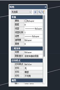 CAD线型比例的各种概念