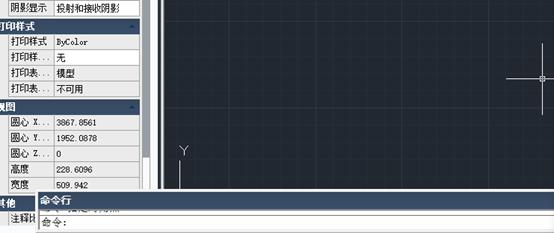 CAD命令行位置意外移出放回原位置方式