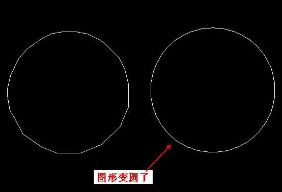CAD绘制圆显示效果