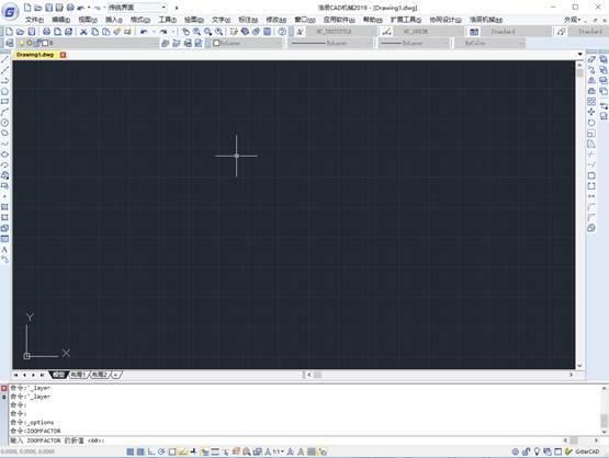 CAD鼠标滚轮幅度调整