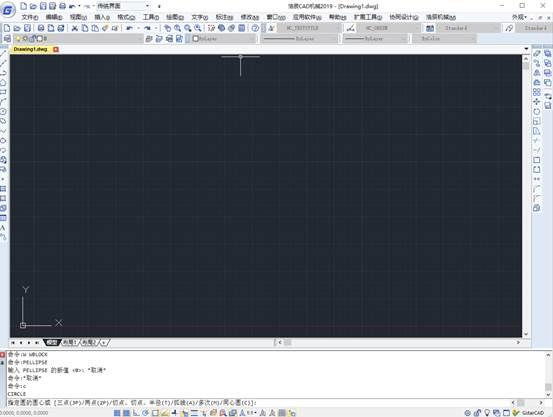 CAD斜边长方形