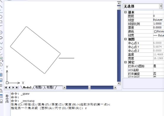 CAD绘制倾斜矩形的方式