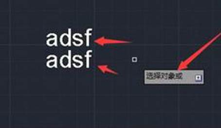 CAD合并文字命令的方式