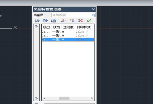 CAD视口删除的方式
