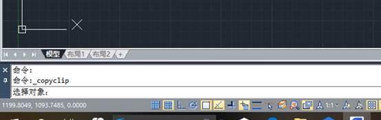 CAD复制粘贴不能用了怎么办