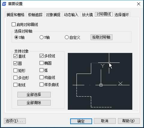 CAD直线不共面和一般的标注的区别
