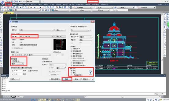 CAD转PDF怎么转?CAD转pdf操作教程