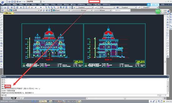 CAD复制教程之CAD无法复制最新解决方案
