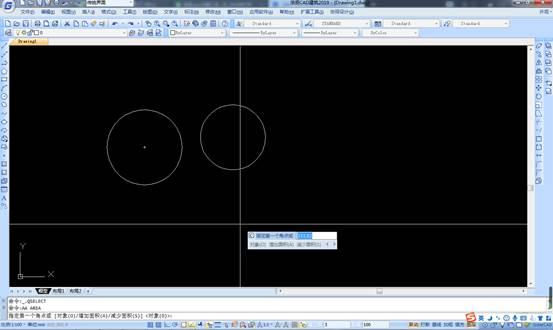 CAD中如何快速查询面积
