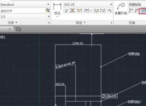 CAD图纸教程之CAD图纸中怎么对齐引线