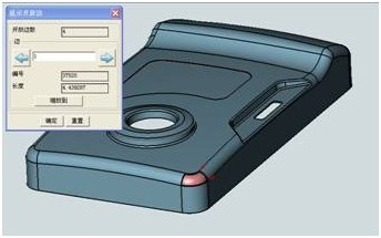 CAD中如何设计模具