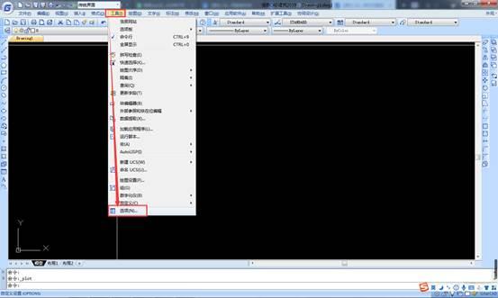 CAD软件中如何自动保存图纸