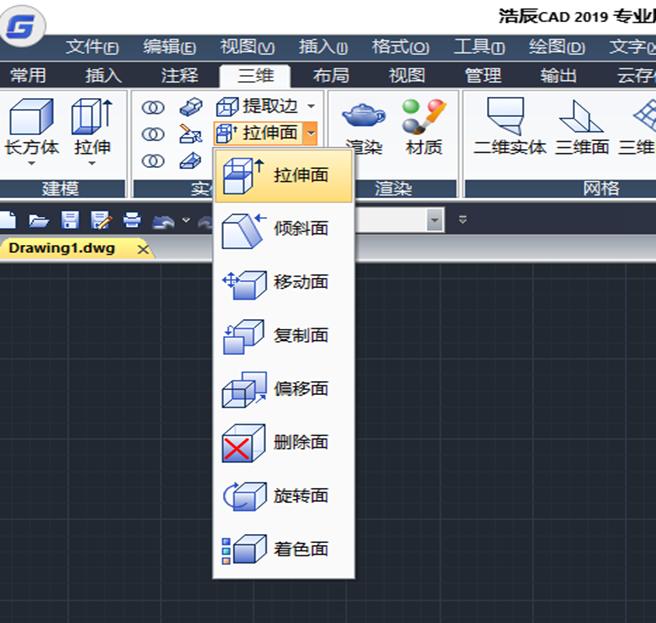 CAD实体面删除旋转和倾斜的操作方法