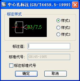 CAD标注的时候怎么两步生成符号标注(五)