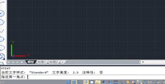 CAD输入数字上标的方式