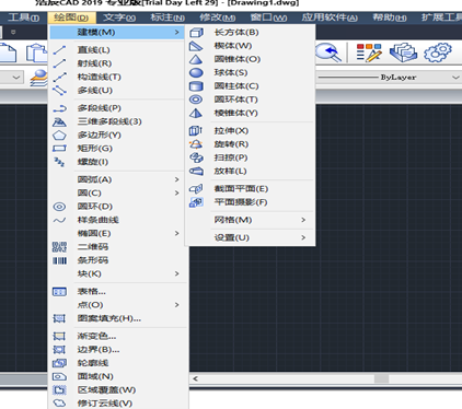 CAD三维拉伸命令使用的方式