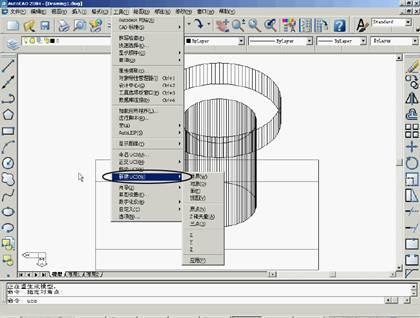 CAD画三维图的方法