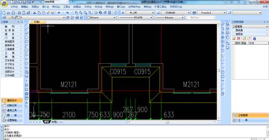 使用浩辰CAD建筑测量建筑面积教程2