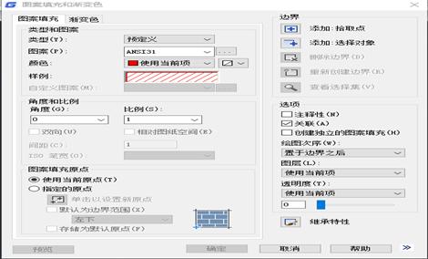 CAD填充覆盖文字了怎么解决