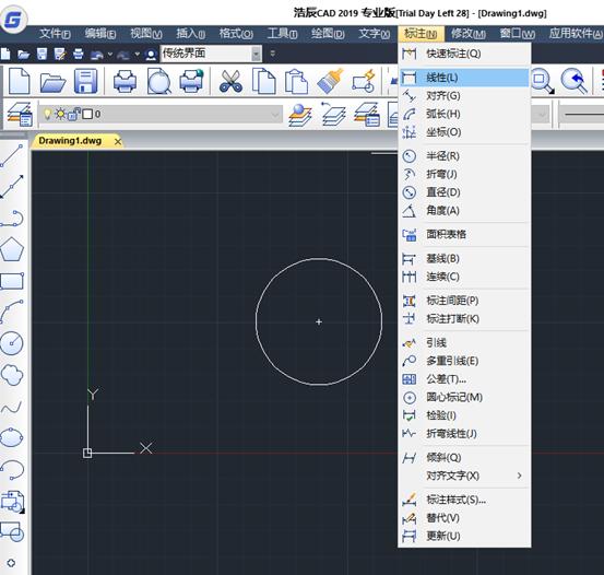 CAD修改线性比例的操作说明
