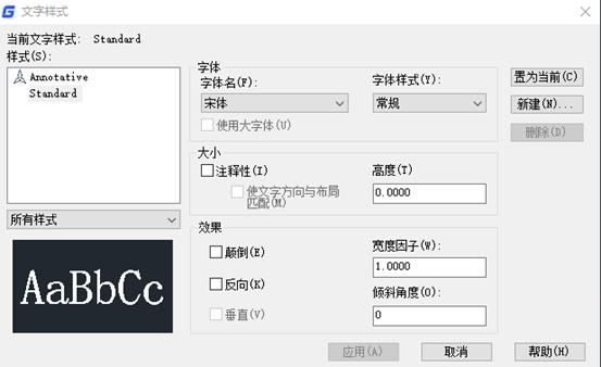 CAD中图层标注样式字体及图形单位永久保存的方法