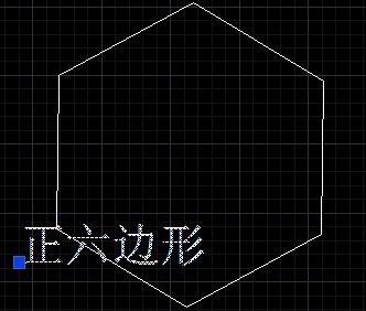 CAD文字旋转的方式
