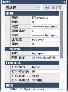 CAD多重插入块加密图纸的分解方式