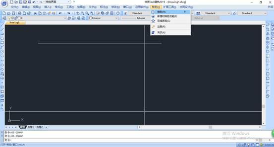 CAD中的系统变量