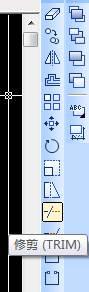CAD中如何使用修剪命令