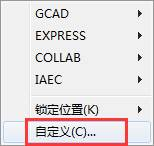 CAD中如何标注坐标
