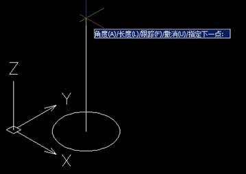 CAD中如何使用拉伸命令平移网格