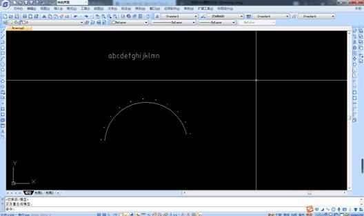 CAD常用快捷键大全(一)